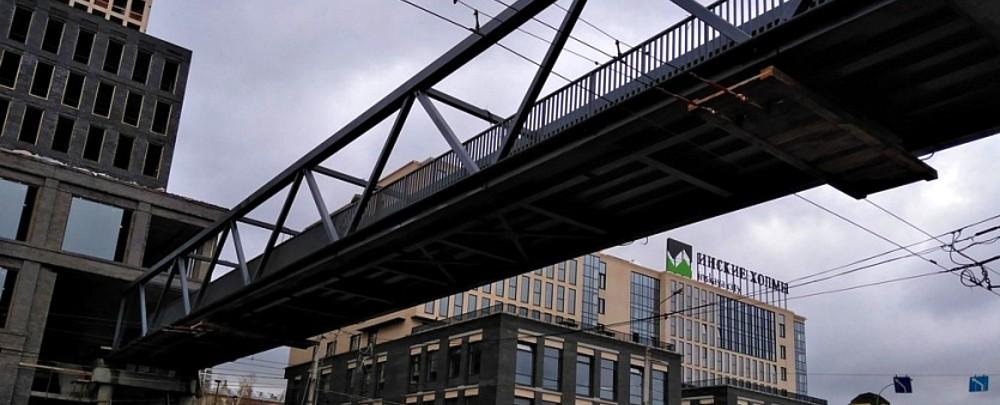 пешеходный мост через Большевистскую