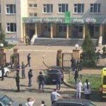 школа в Казани, где расстреляли детей