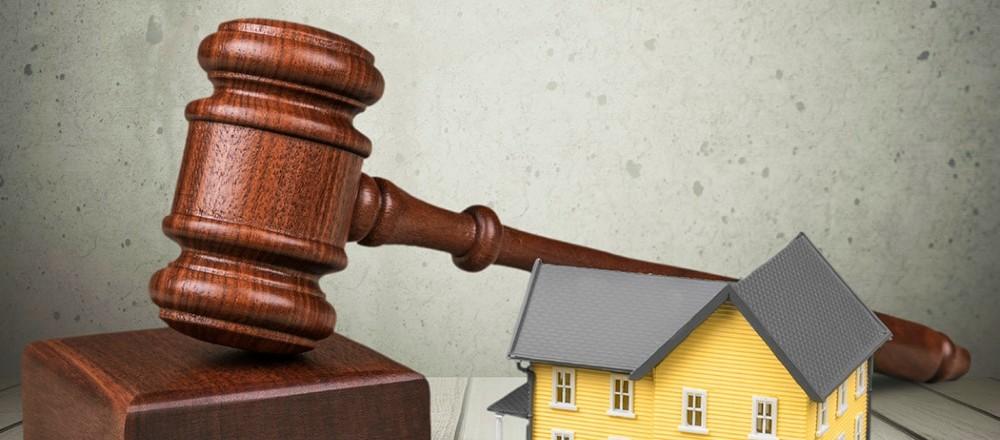 суд дом