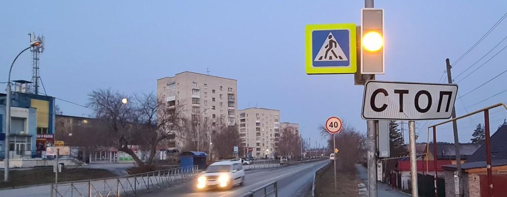 пешеходный переход со знаком стоп