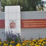 военный институт