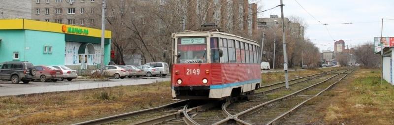 трамвай №9, трамвай