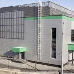 Новосибирская «Локомотив-Арена»