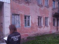 дом, старый дом