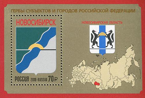 Марка Новосибирск