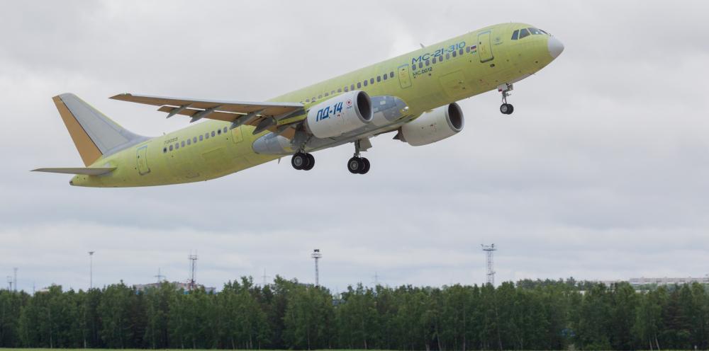Опытный самолет МС-21-310 прибыл в Ульяновск для покраски