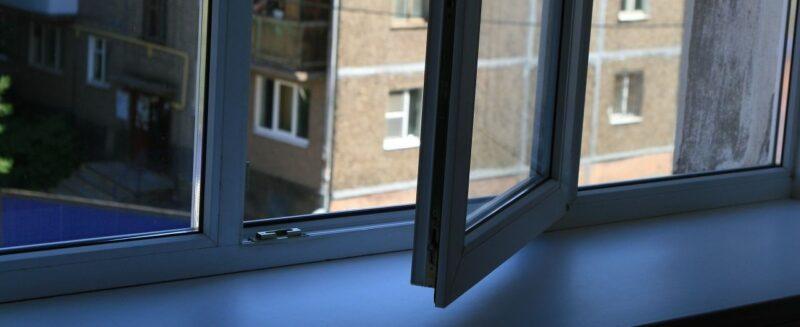 окно, открытое окно