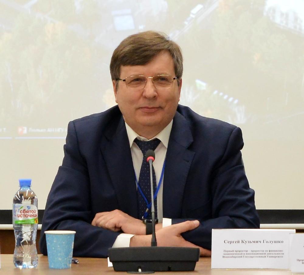 Сергей Голушко НГУ
