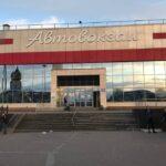 Новокузнецкий автовокзал оштрафовали на 200 тысяч за отсутствие масок у персонала и пассажиров
