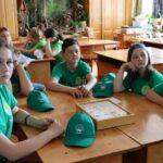 Карьерный рост начинаем с «Подроста». В Бийске прошёл слёт юных защитников леса