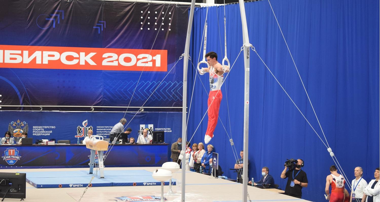 гимнаст на Кубка России в Новосибирске