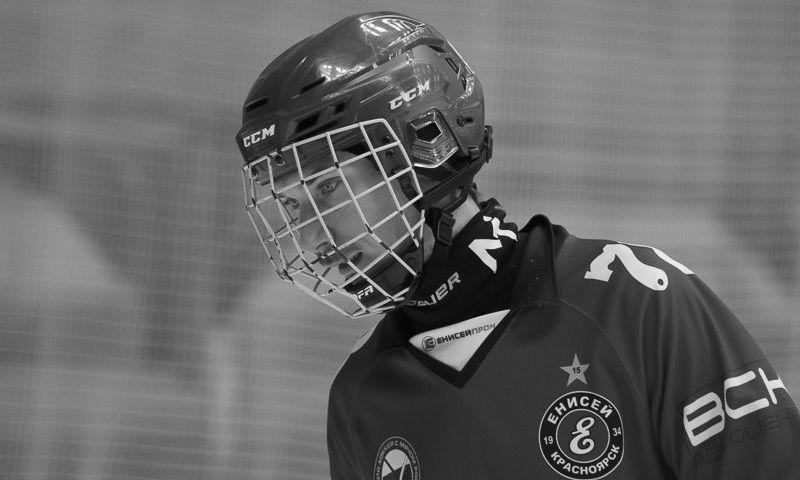Хоккеист Максим Ишкельдин