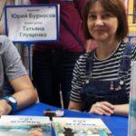 Книга «Кот и мурлик» из Новосибирска стала основой спектакля в Омске