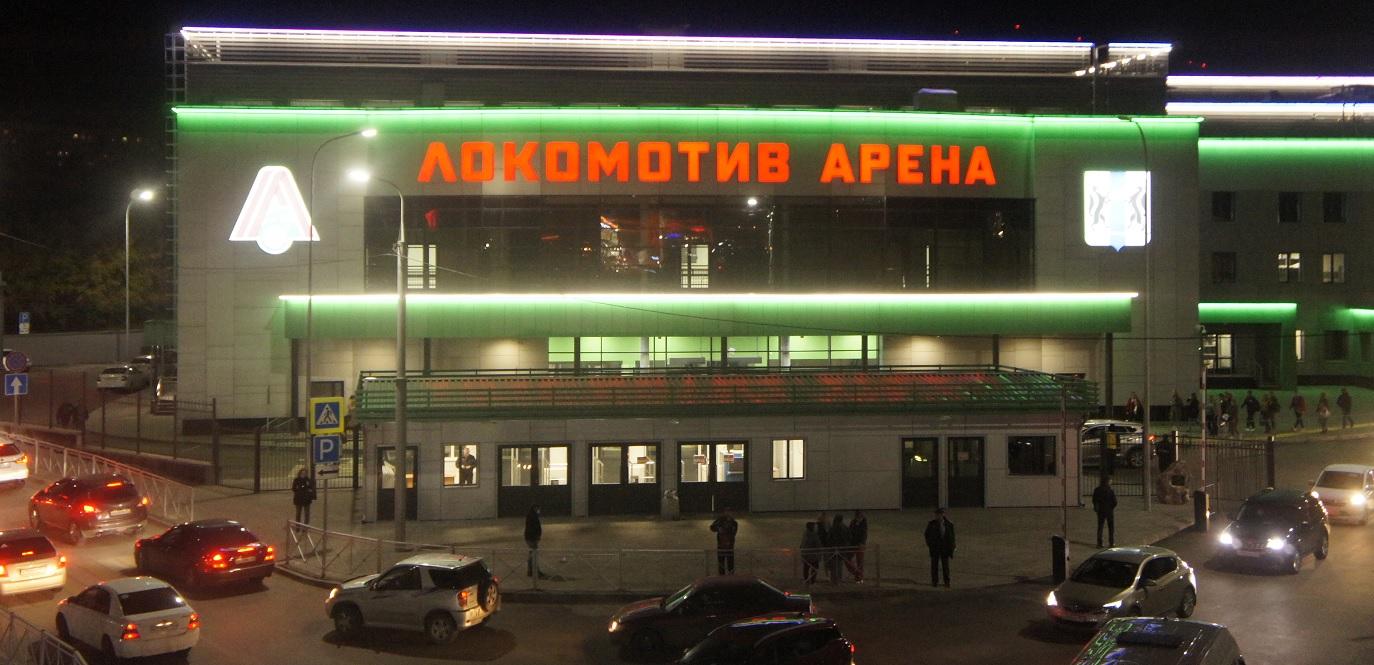 Новосибирская «Локомотив-Арена» ночью