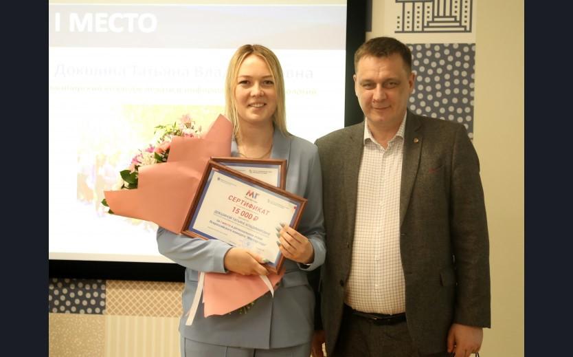 Преподаватель новосибирского колледжа печати стала «Мастером года»   ЧС-ИНФО