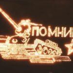 #ОгненныеКартиныВойны #Кузбасс