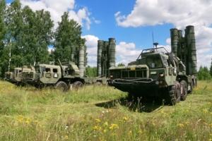 военные, установка, ЦВО