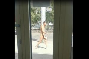 голый человек