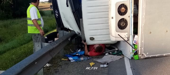 ДТП, авария, трасса