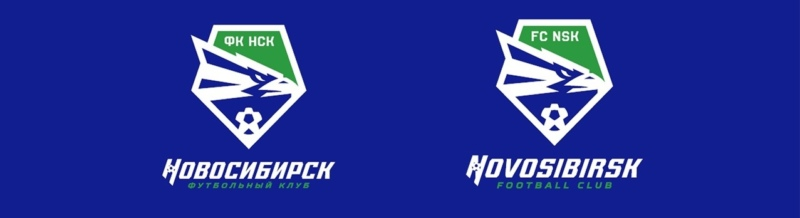 Новый логотип ФК «Новосибирск»