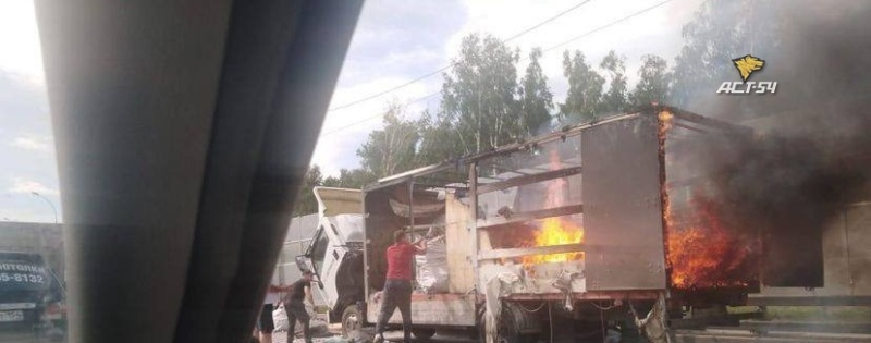 пожар, грузовик