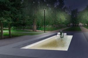 парк, фонтан,