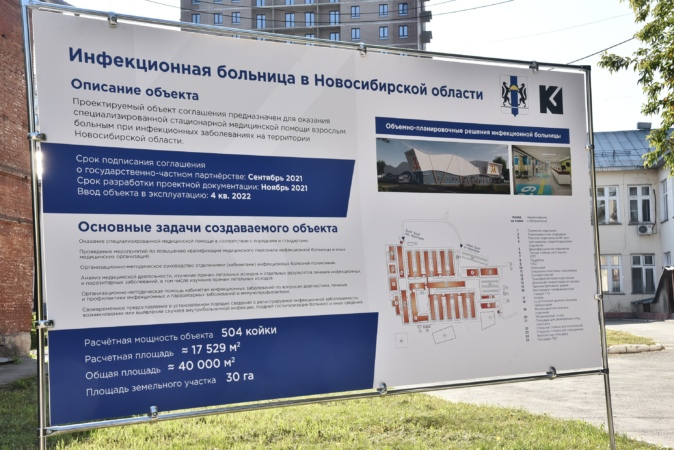 больница, план строительства