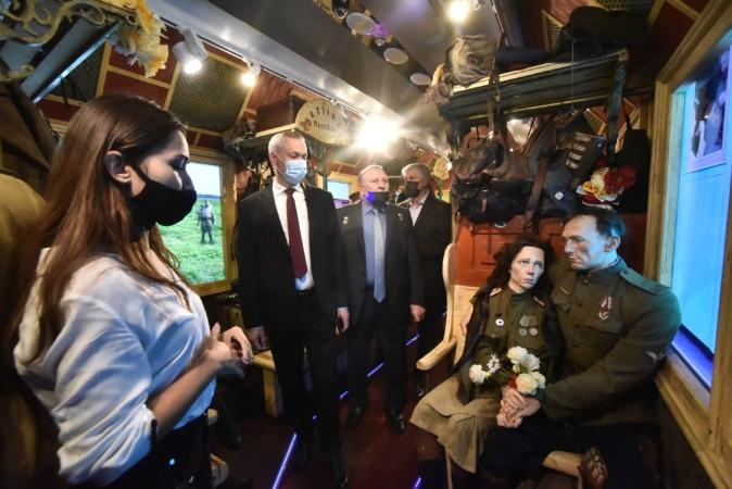 Андрей Травников, Поезд Победы