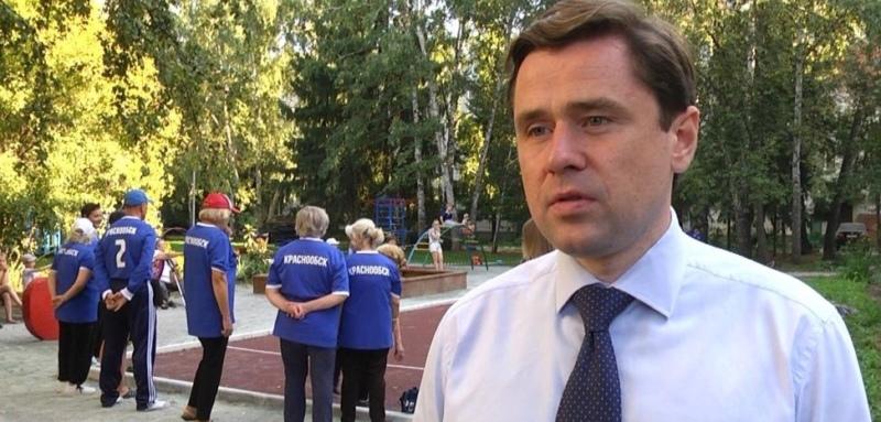 депутат Аксёненко