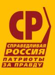 СР-П-ЗП