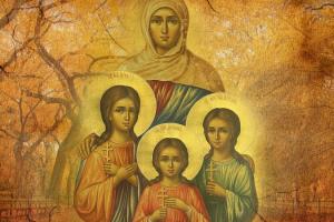 Вера, Надежда, Любовь, София