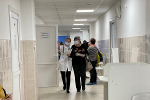 Травников, поликлиника