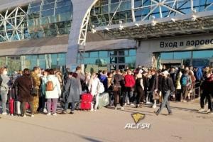 Толмачево, аэропорт