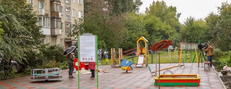 детская площадка, ЕР