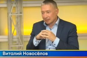 Виталий Новоселов на дебатах