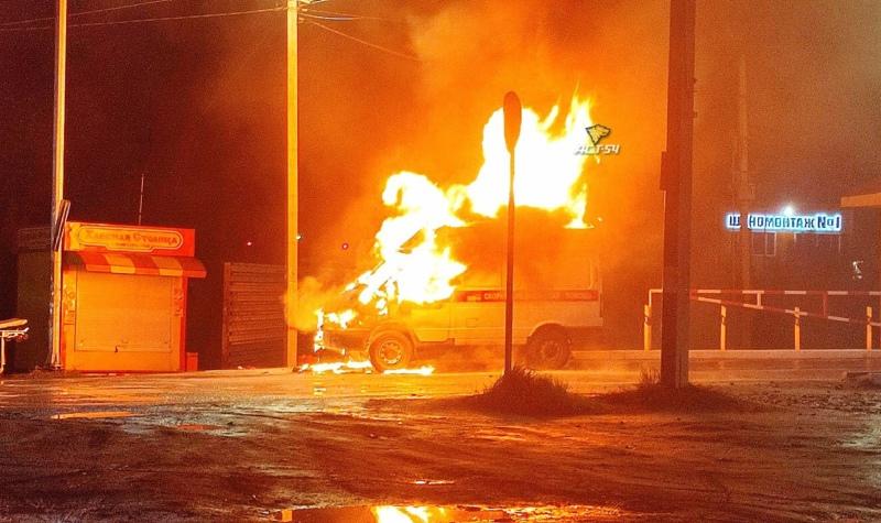 Пожар 11 сентября АСТ